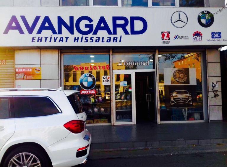 Avanqard